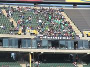 Oakland Raiders opened up additional seat space in the top rows of the stadium.