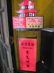 3.Han Dynasty (123 Chestnut St.) is hot and spicy and now extremely popular. CNN named it to its Top 50 Chinese Restaurants in America. In addition to Old City, it is in Manayunk and University City, as well as Exton, Pa.; Cherry Hill, N.J.; and New York City.