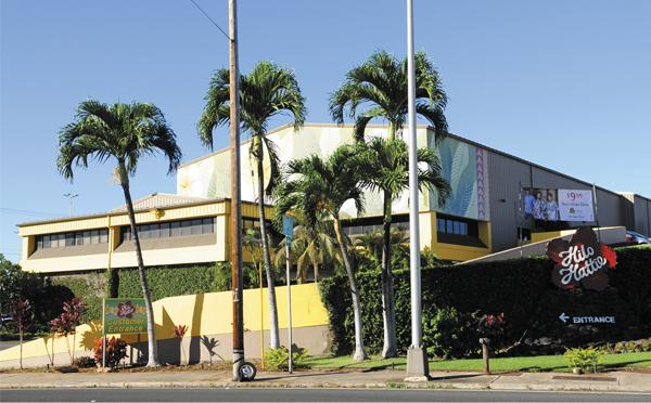 Hilo Hattie wants to sell the ground lease at its two-acre Nimitz Highway site to generate money to invest in more stores, especially in Waikiki.