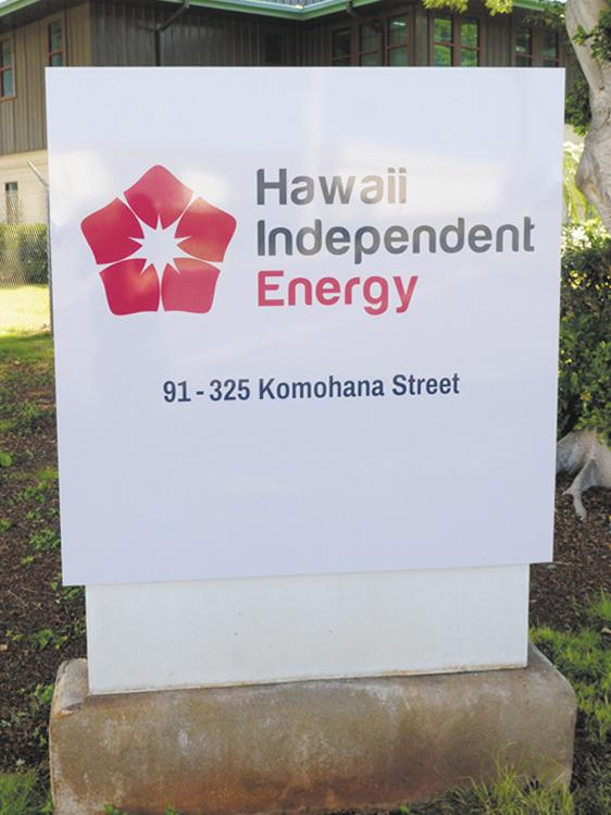 Hawaii Independent Energy is the subsidiary Par Petroleum set up to run its Kapolei refinery.
