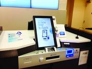 Chase offers touch-screen kiosks where customers can do their banking on their own or with help from a teller who's ready to help and close at hand.