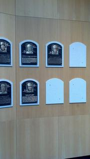 This summer, three former Major League Baseball players will be inducted to the National Baseball Hall of Fame and Museum, in Cooperstown, NY. The plaques for pitchers Greg Maddux and Tom Glavine, and slugger Frank Thomas, will go here.