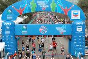 More than 25,000 runners are expected to participate in the 2014 Chevron Houston Marathon on Jan. 19.