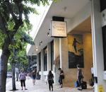Kuhio Avenue hotel to get new Mainland owner