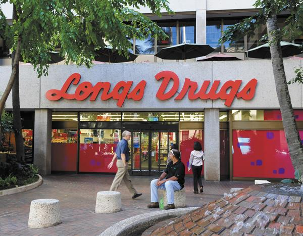 Longs Drugs opened this store in the Davies Pacific Center in Downtown Honolulu last summer. The store's parent company, CVS Caremark, said Wednesday that it will stop selling tobacco products on Oct. 1.