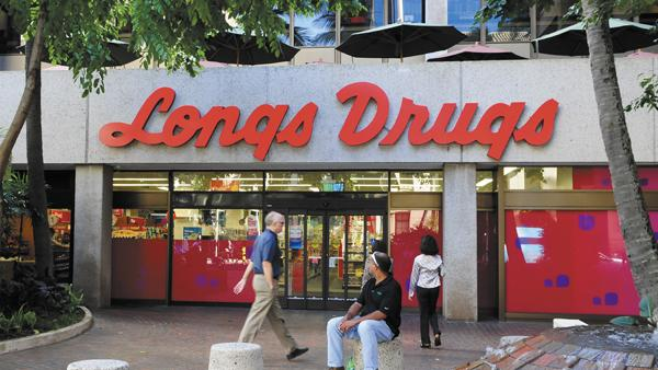 Longs Drugs, which opened this store in the Davies Pacific Center in Downtown Honolulu last summer, plans to open another location in East Honolulu near the Aina Haina Shopping Center.