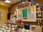 The icing on the cake: Private equity partnership cooking up stores,
