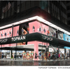 ​Topshop/Topman store at Lenox could cost $4 million