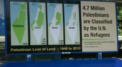 This ad on the MBTA showing what its backers said is Israel's expansion at the expense of Palestinians drew a sharp response from some pro-Israel groups.