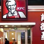 Yum China Holdings Inc. shares up 8 percent on first day of trading