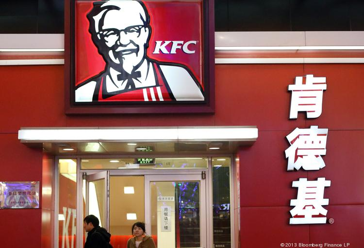 The impact of negative publicity for KFC restaurants in China has lessened in recent months, but sales still were down in May from a year earlier.