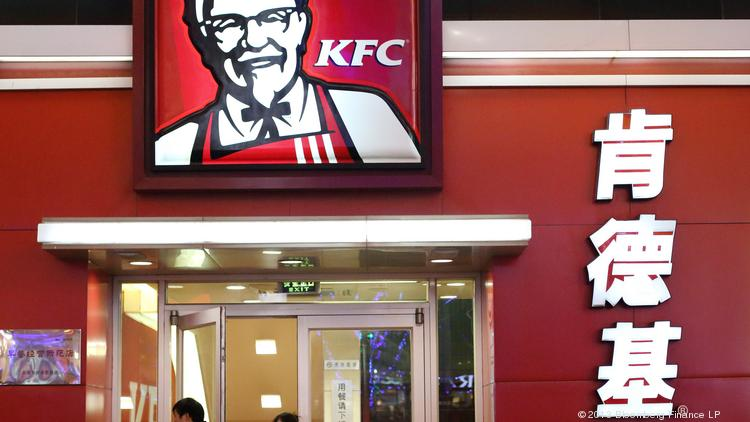 Yum Brands' main China presence comes from KFC, which has 4,618 restaurant locations across the country.