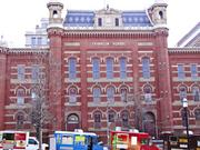 The District has selected the Institute for Contemporary Expression and EastBanc Inc. to redevelop the historic Franklin School