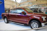 Brandt Coultas, F-150 consumer marketing manager for Ford, said the new frame of the F-150 is made of 77 percent high-strength steel, compared to 23 percent in the current model. The use of aluminum and high-strength steel helped Ford shed 700 pounds for the 2015 F-150.