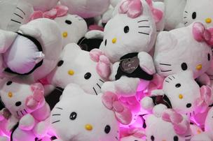 Sanrio Co. Hello Kitty soft toys are seen inside a crane machine game during an event in Tokyo in this 2011 file photo from Bloomberg. Hawaii Hello Kitty retailer Cara Mia is opening a new story in Downtown Honolulu next week.&lt;br /&gt;&lt;br /&gt;<br />