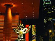 "The 17-foot, 5-inch statue outside The Bechtler Museum of Modern Art is officially called the ""Firebird"" but is affectionately known as the Disco Chicken."