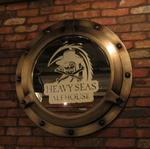 Heavy Seas burger joint coming to D.C.? (Video)