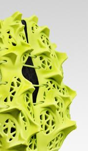 The cleat pattern was designed to help athletes stop and change direction quicker.