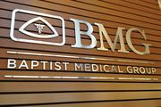 Baptist Medical Group is one of the area's largest physician group practices with more than 550 providers.