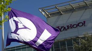 Yahoo Japan has agreed to buy eAccess for about $3.2 billion.