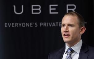 Allen Penn, head of Asia at Uber Technologies Inc., speaks during a news conference in Tokyo, Japan, on Monday, March 3, 2014.