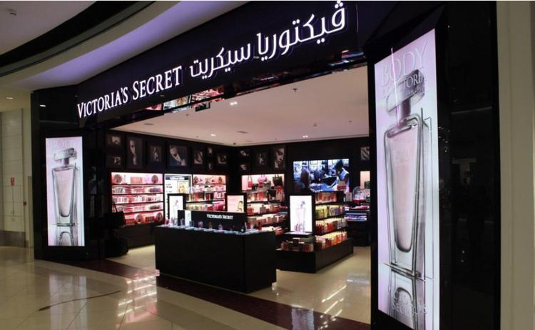 L Brands has been expanding its Victoria's Secret Beauty & Accessories business abroad, including the United Arab Emirates. Next stop – China.