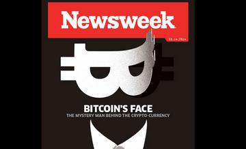 Who is that unmasked Bitcoin man?