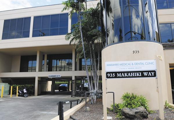 The new center, part of Waikiki Health, offers primary and integrated behavioral health care and a dental program.
