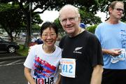 Retired Hawaiian Electric Co. executive Robbie Alm and his wife, Cindy, pose for a photo after participating in Kaiser Permanente's 2014 Great Aloha Run.
