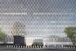 Capstone: Richard Bolling Federal Building