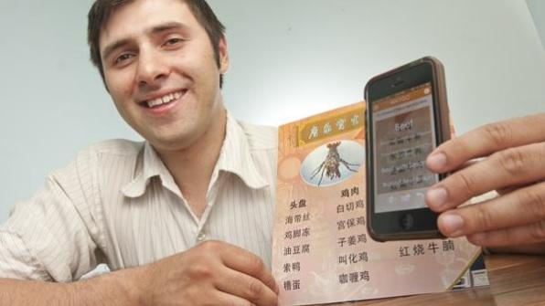 Waygo, co-founded by Ryan Rogowski, won a Grand Prize at the SXSW startup competition over the weekend. The 500 Startups company offers an app that translates Chinese characters instantly on a mobile device screen when it passes over them.