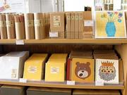 Muji sells a variety of products made with recycled materials, like these notebooks.