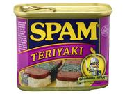 Spam Teriyaki is the newest flavor of the canned meat to make its way to the U.S. mainland