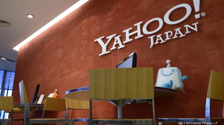 Yahoo Japan is pulling back from a plan to buy a Japanese mobile provider for $3.2 billion.