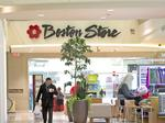 Bon-Ton needs to close stores to return to pre-recession productivity