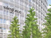 Salesforce will have its logo emblazoned around the building.