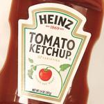 Heinz buyouts aim to cut cost, not headcount in Pittsburgh
