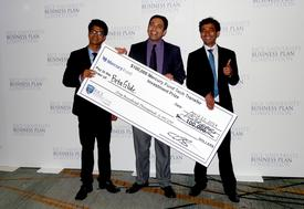 How a VC firm shook up a college business plan competition