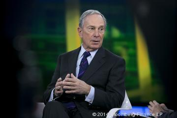 Bloomberg fires off $50M for gun control