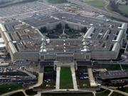 An aerial view of the Pentagon. The river entrance is straight ahead, while the Pentagon Transit Center and the Metro station are located on the bottom left.