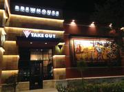 The restaurant also features a take-out entrance and an outdoor patio on the other side of the restaurant.