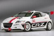 The 2013 Honda Performance Development CR-Z Pikes Peak entry.