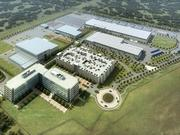 An aerial view of FMC Technologies' Subsea Services campus