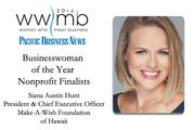 Businesswoman of the Year, nonprofit finalist Siana Austin Hunt, Make-A-Wish Foundation of Hawaii