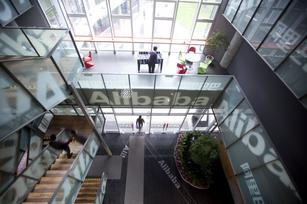 How will the Alibaba IPO impact U.S. retail?
