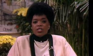 A still from Oprah Winfrey's 1983 audition tape.