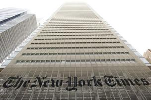 The New York Times is getting wise to disruption. This week's leaked