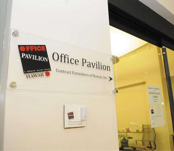 Office Pavilion sells office and medical furnishings out of its Downtown Honolulu facility. It continues to top PBN's list of women-owned businesses.