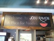 Jobu Ramen is taking a 2,500-square-foot space that will seat 44.