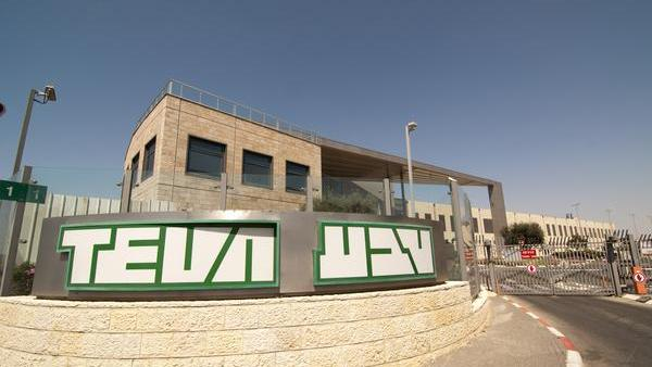 Teva Pharmaceutical Industries Ltd.'s headquarters in Jerusalem.
